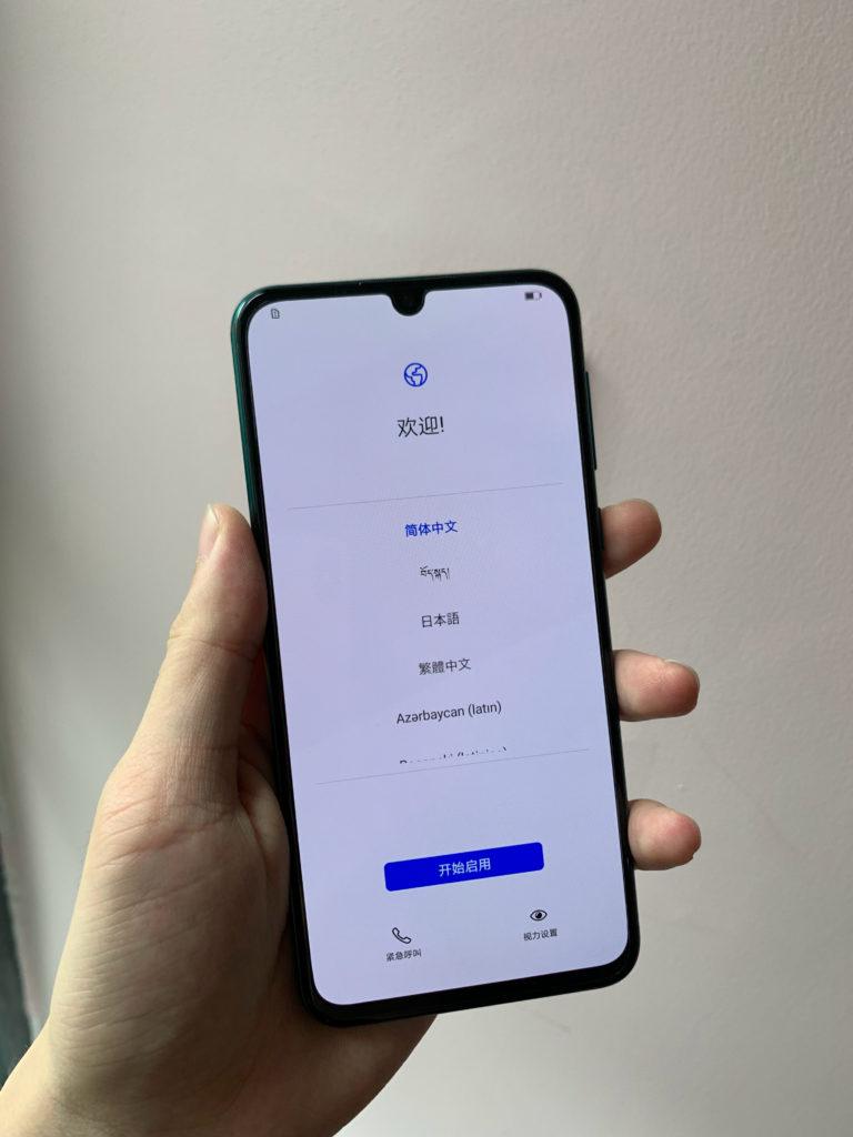 Huawei-Nova-5-leaked-image-3